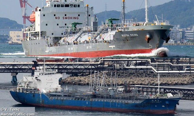 LPG tanker collided with oil tanker off Ulsan, Japan sea