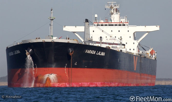 UAE's Aframax tanker boarded by pirates, Singapore Strait – Maritime