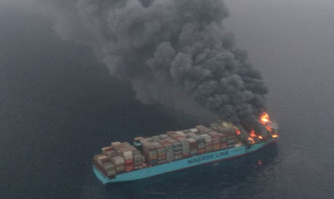 Ultra Large Container Ship MAERSK HONAM major fire UPDATE