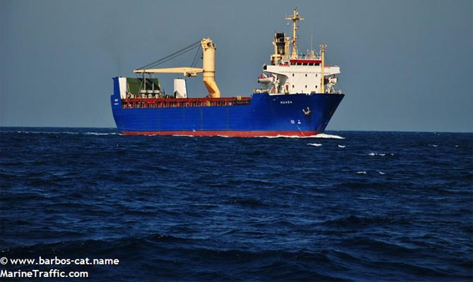 Ro Ro Cargo Ship Sank On Sudan Anchorage Maritime Bulletin