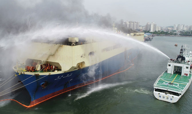 Car Carrier Major Fire Incheon Extinguished Maritime