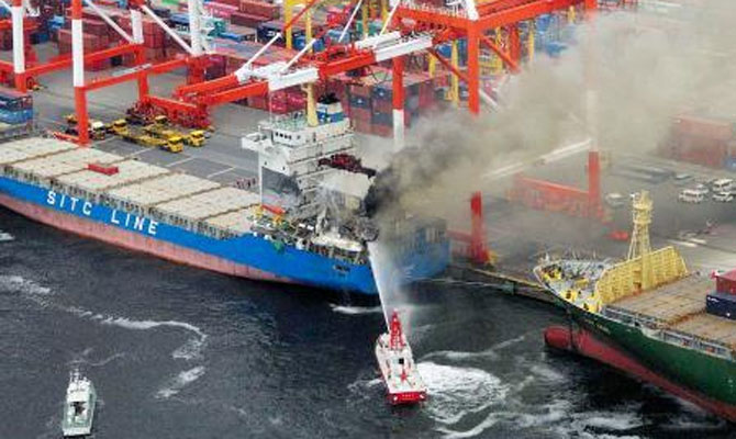 Container ship on fire after collision, Japan – Maritime