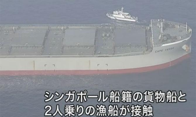 VLOC collided with fishing vessel, Osaka Bay – Maritime Bulletin