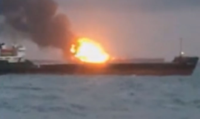 Russian, Air Force, attack, cargo ship, fire, Kerch Strait, watch, video, DAISY, MD SHIPPING ODESSA