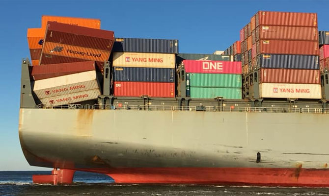 Container ship, containers collapse, loss, Eastern US Coast