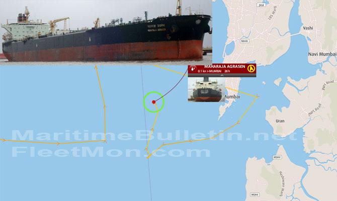 Suezmax crude oil tanker fire killed Chief Engineer, injured