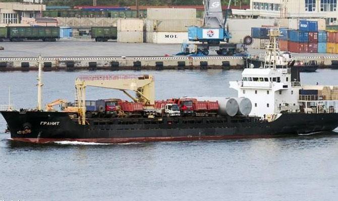 Russian cargo ship disabled, towed to Busan – Maritime Bulletin