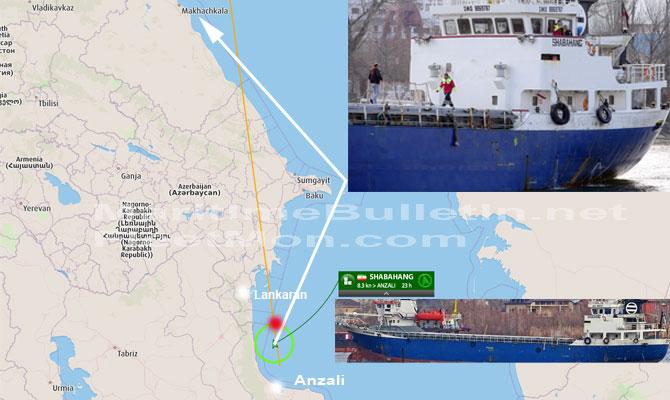 Iranian cargo ship sank in Caspian sea, crew rescued VIDEO