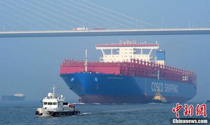 21,000 TEU container ship collided with freighter Update ...