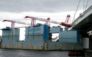 News – Maritime Bulletin
